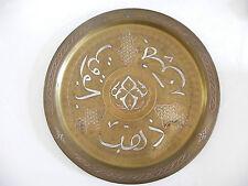 Grand plat en Cuivre Incrustations d'Argent et Cuivre Arabe Islamic Art Perse