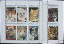 Tuva Republic(Russian local post) 1993-CATS, 2 M/Sh, MNH, TR 05