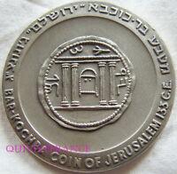 MED5744 - MEDAILLE BAR-KOCHBA JERUSALEM - SILVER MEDAL