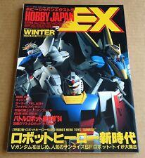 HOBBY JAPAN EX WINTER 1994 JAPANESE MAGAZINE/BOOK  GUNDAM/ANIME/ROBOTS NEW