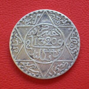 1/4 Rial (2,5 Dirhams) Morocco 1320/1902 vf Abd Al-Aziz/ Silver/ Km#Y20