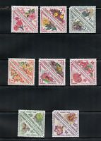 C334   Cameroun  1963  flora flowers postage dues   PAIRS     MNH