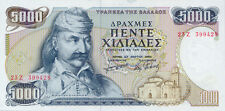 Greece P-203 5000 drachmes 1984 UNC