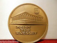 Médaille Bronze Israel Jerusalem La Knesset