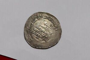 Umayyad Silver dirham of temp. `Abd al-Malik, al-Mawsil, 83 H 702-703 B36 CC47