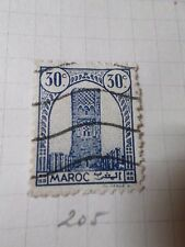 MAROC 1943-44, timbre 205, TOUR HASSAN RABAT, oblitéré, VF USED STAMP, MOROCCO