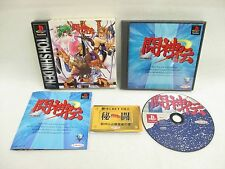 TOH SHIN DEN Item ref/bbbc PS1 Playstation Japan Game p1
