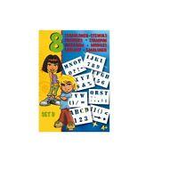 Malinos BloPens Schablonen Set D Zahlen + Buchstaben Motive  8 Schablonen