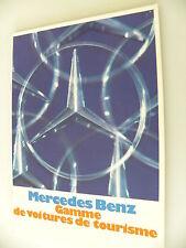 Catalogue / brochure Mercedes - Benz gamme de voitures de tourisme 1971