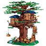 LEGO MATTONCINI LA CASA SULL'ALBERO HOME TREE 2156 PEZZI CONSEGNA IN 7 GIORNI