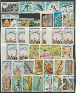 CAMBODIA : Good Collection on 4 pages.