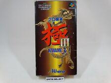 PRO MAHJONG KIWAME III 3 NINTENDO SUPER FAMICOM SNES JP JAP GIAPPONESE SHVC-AZ3J