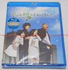 New The Anthem of the Heart Kokosake Kokoro ga Sakebitagatterunda Blu-ray Japan