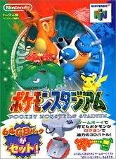 Used  POCKET MONSTERS STADIUM Pack Nintendo 64 Japan N64 JAPANESE JAPANZON