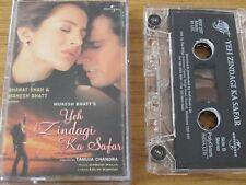 Yeh Zindagi Ka Safar 2001 Bollywood Cassette Soundtrack Tape Daboo Malik/Bijnori