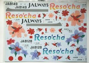 Brasil Decals Boeing B747 JAL Ways 1/144 Scale decal only