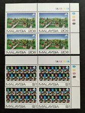 1987 Malaysia International Year Shelter for Homeless 8v Stamps (B4 sets) MNH OG