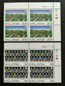 1987 Malaysia International Year Shelter for Homeless 8v Stamps (B4 sets) MNH OG