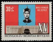 Mongolia postfris 1966MNH 426 - Partij Dag (k065)