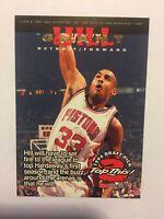 1995 Skybox Anfernee Hardaway, Grant Hill Draft Pick #423 Basketball Card