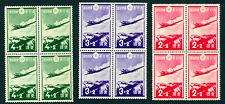 JAPAN 1937 AIRMAIL Patriotic AVIATION fund semi-postal Sk# C72-74 mint NH  blk 4
