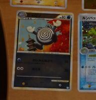 POKEMON JAPANESE CARD HOLO CARTE 019/070  L1 1ED MADE IN JAPAN **