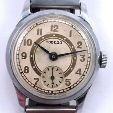 Old Rare Soviet POBEDA windup watch ZIM 4Q-1953, Serviced *US SELLER* #790