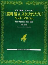Hayao Miyazaki Studio Ghibli Best Album Piano Solo Sheet Music Book Japan