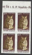 India 2008 5R Leopard Cat IMPERF block of 4 MNH