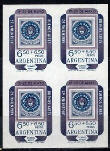 ARGENTINA 1961 STAMP Sc # CB30 MH IMPERFOTARED BLOCK OF FOUR COLOR PROOF #2