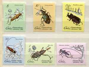 FAUNA_1024 1980 insects 6 pc MNH Combined payments & shipping