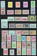 Syria, 45 Revenue Stamps, MINT NEVER HINGED.