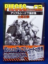 Appleseed Book by Masamune Shirow PIECES Gem 03 JAPAN design art works 3 manga