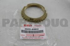 2443160B00 Genuine Suzuki RING, 1ST GEAR SYNC 24431-60B00
