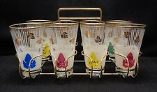 ANCHOR HOCKING GOLD RIMMED LEAF FLOWER TUMBLERS IN GOLD METAL CARRIER - SHINY