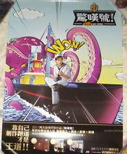 Jay Chou 2011 New Album Taiwan Promo Poster