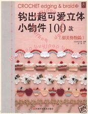 OUT OF PRINT SC Japanese Crochet Craft Book Edging braid Applique 100