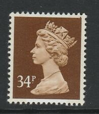 SPECIAL OFFER GREAT BRITAIN 1971-96 34p BISTRE-BROWN 2 BAND SG X1021 MNH.