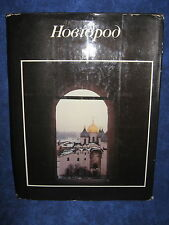 NOVGOROD (EDITION RUSSE) / BERMANA / ALBUM ILLUSTRE