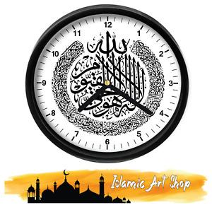 AYATUL KURSI ISLAMIC Round Wall Clock New Muslim Design Eid Haj Gift Black Color