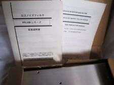 HITACHI EMI MAINS FILTER FFL100-HB11 CODE  16946485