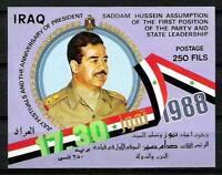 IRAQ SADDAM HUSSEIN SOUVENIR SHEET  1988 Scott# 1346  MNH Iraqi Stamps