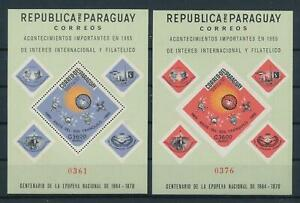 [105529] Paraguay 1966 Space travel sun satellite Perf. + Imperf. Sheet MNH