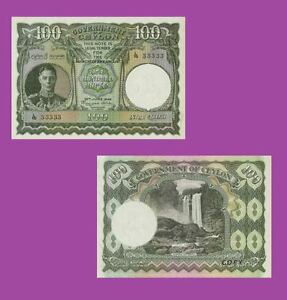 Ceylon 100 Rupees banknote 1945 King George VI.  UNC - Reproductions