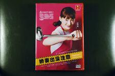 Japanese Drama Okusama Wa,  Toriatsukai Chuui DVD English Subtitle