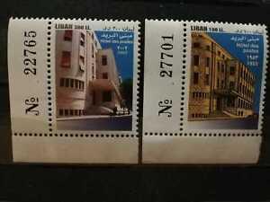 Lebanon Liban Libanon Stamps Set Post Office MNH