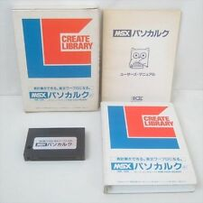 MSX pasokaruku 16k 32k create Library Japanese Game 0824 MSX