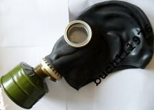 RUSSIAN RUBBER GAS MASK GP-5 Respirator Black Military new size 0,1,2,3,4