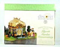 Department 56 Lilycott Garden Conservatory Dickens Village Discover #58475 NOB