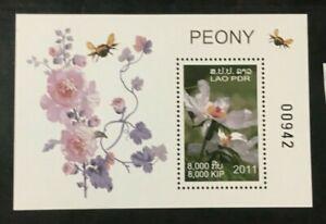 Stamp Laos Yvert & Tellier Bloc N°196 (Flowers) N MNH (Z27)